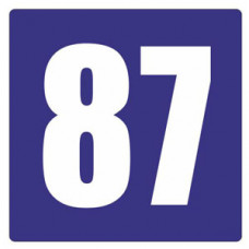 Номер (на заказ) белые цифры на синем фоне