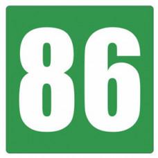 Номер (на заказ) белые цифры на зеленом фоне
