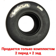 Шина для карта слик VEGA XM3 (белая) передняя