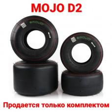 Шина для карта слик MOJO D2 задняя